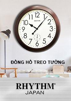 product bcb dong ho treo tuong rhythm  - Trang Chủ