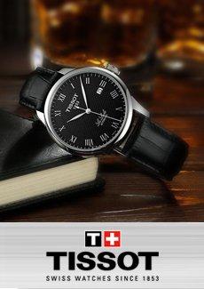 product bcb tissot - Trang Chủ