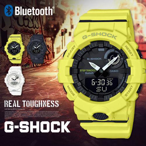 GBA 800 9A 5 - Đồng Hồ Nam Casio G Shock GBA-800-9ADF Kết Nối Điện Thoại