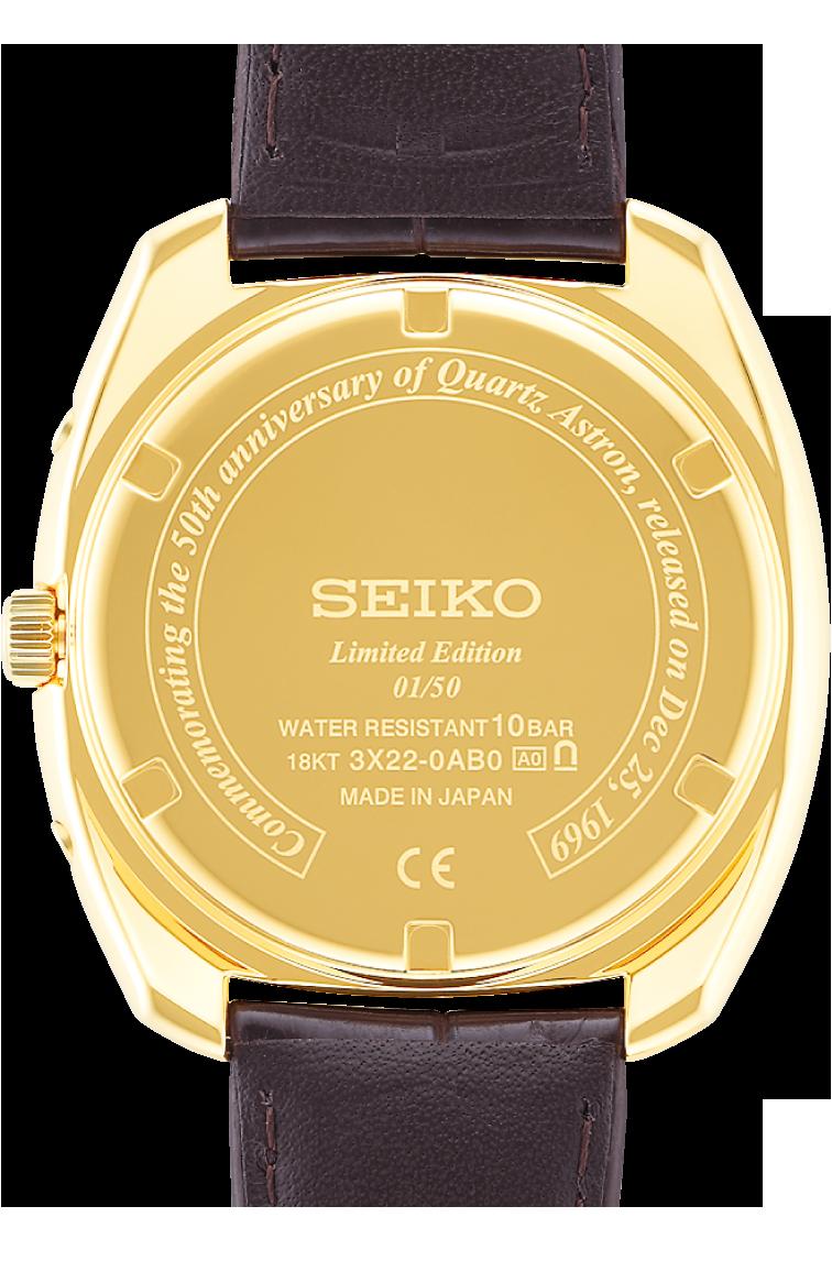 photo05 - Đồng hồ Seiko ra mắt mẫu đồng hồ phiên bản giới hạn kỷ niệm 50 năm Quartz Astron