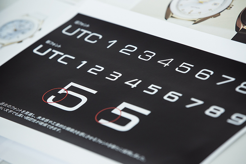 seiko 4 1 - Đồng hồ Seiko Quartz Astron 35SQ - Vén màn sự thật về chiếc đồng hồ được yêu thích nhất thế giới