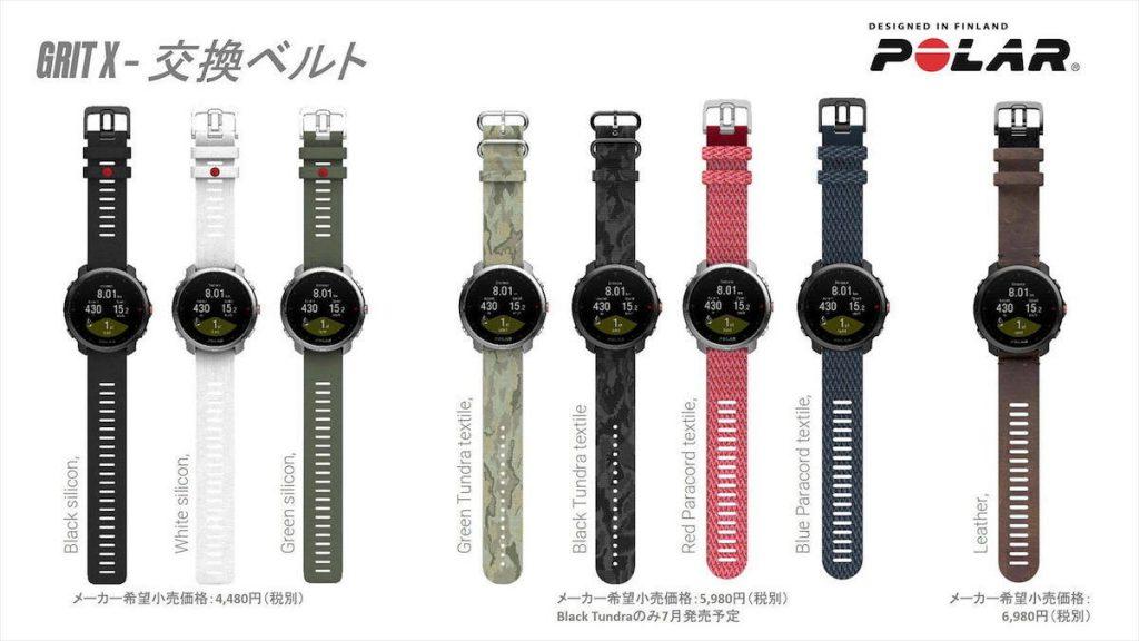 Polar 6 1024x576 - Đồng hồ thông minh Polar Grit X - Đồng hồ thể thao kết nối GPS