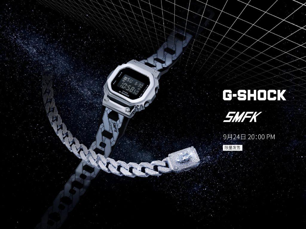 """gm s5600 galaxy 3 1024x768 - G-Shock GM-S5600 và vòng đeo tay bằng thép """"thiên hà"""" từ SMFK"""